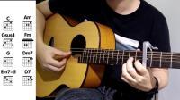 【阿青音乐坊】田馥甄《爱了很久的朋友》吉他弹唱教学教程