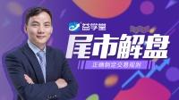 中国软件打板,二次启动信号?5月23日 | 尾盘