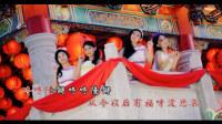 新春过年喜庆(30m28s)歌曲MV合集舞台背景灯光歌舞演出LED电子屏-全十古云201856