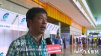 2018首届中国国际钓具博览会盛大开幕