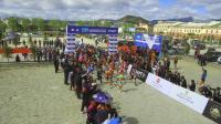 2018 中国香格里拉国际铁人两项挑战赛