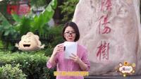 《汉语词典》要知道整个汉口哈属于汉阳, 所以汉口吖不要太嘚啰!