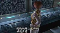 恐龙危机1PC中文版 普通难度实况 第1期