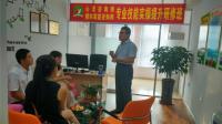 形意心理学恩威并施综合疗法创始人肖景浩讲解心理咨询案例集24