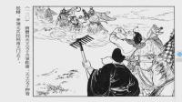 亲子早教故事集23 西游记 无底洞 儿童故事 名著经典故事