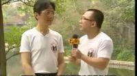 南方电视访咏春智者