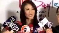 """陈思璇出席魅力时尚活动 """"脚踩""""林志玲"""