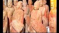 考古发现东魏古墓