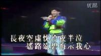 陈百强91演唱会:念亲恩(紫色个体演唱会)