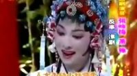 :萧雅、张咏梅反串淮剧