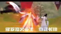 《紫川录》仙剑四MV(女声版)