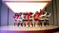 九色美少女组合少女时代最新单曲Girls Generation