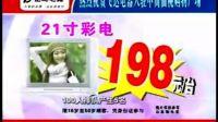 仙桃薇丽影音作品飞达广告