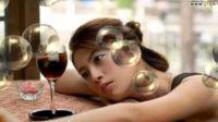 女人红酒 作者:啤林路人 朗诵:珍惜