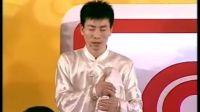 08年央视招标会瑜珈放松
