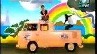 棒棒堂-梦想巴士