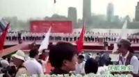 【拍客】实拍23日上海火炬传递终点热血青年踊跃募捐!