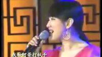 杨钰莹芦笙恋歌