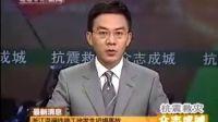 浙江温福铁路工地发生坍塌事故