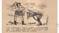 亲子早教故事集24 西游记  儿童故事 名著经典故事