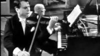 谢林 勃拉姆斯第17号匈牙利舞曲
