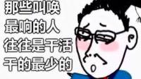 猥琐欲言·屎壳郎爱爱(一日一囧)080807