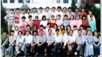 历届学子合集(截至2008年8月)