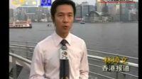 广州台:实时播报台风鹦鹉 (080821广州电视新闻)