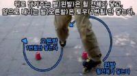 韩国轮滑平花教学 分解动作 crazy leg