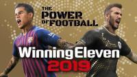 实况足球2019 E3 2018 PV