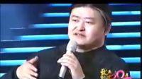 访谈 歌坛大哥大(08)刘欢 马东(金曲演唱会)