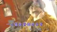 潮汕歌曲《牛马丁一山过一山》