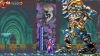 【啊水解说】GBA《恶魔城-白夜协奏曲》第十七期: 打死大型机器人