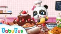 宝宝巴士益智游戏 第8集 奇妙蛋糕店