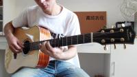 【评测】这是你的菜吗? 卡马G1k相思木限量款吉他评测试听 靠谱吉他蔡宁 靠谱吉他乐器专营店