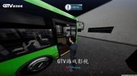 【巴士模拟】 #2 Bus Simulator 18开辟新线路