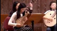 莫斯科郊外的晚上-台北柳琴室内乐团