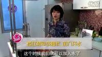 人人都爱番茄蛋汤—贝太新煮艺初级厨艺