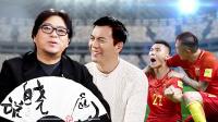 世界杯小佐料:与黄健翔聊聊体育与外交
