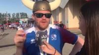 前方直击:阿根廷没赢竟是好事?冰岛球预测阿根廷夺冠