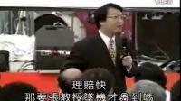 张锦贵:如何提升销售能力 (1)