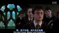 哈利波特是这么看中国教育的(理论教育篇)