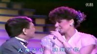 甄妮、罗文 - 射雕英雄传 1 2 3(1984演唱会Live版)