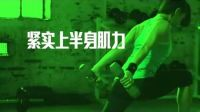 NTC NIKE女子训练营【预告片】