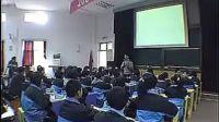 作文教学:我的奇思妙想(小学语文特级教师参评人选课例展示)