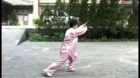 宗维洁老师吴式太极拳45式第三段教学