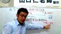 大家的日本語第01課文型  新版标准日本语QQ群:125741498