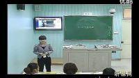 新整理初中心理健康说课和模拟上课:...(1)优秀教学视频