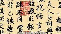 千年书法(8-1集)--翰墨精神