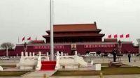 北京游(1)  陕西延安-白玉安拍摄